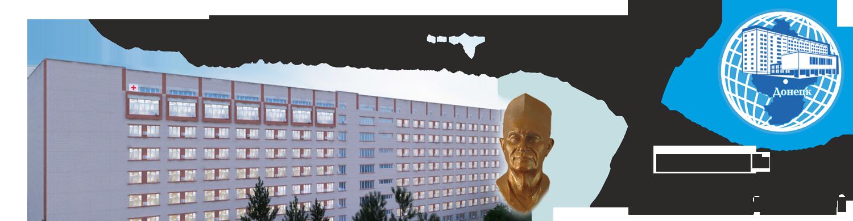 Республиканский онкологический центр имени профессора Г.В. Бондаря